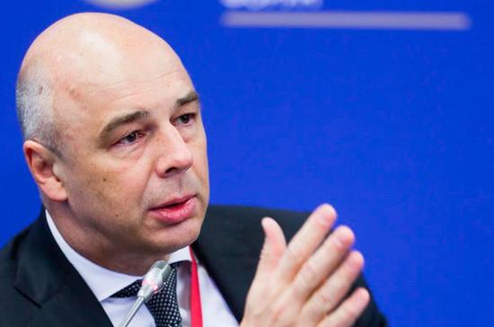 Силуанов: профицит бюджета является защитой от возможных новых антироссийских санкций