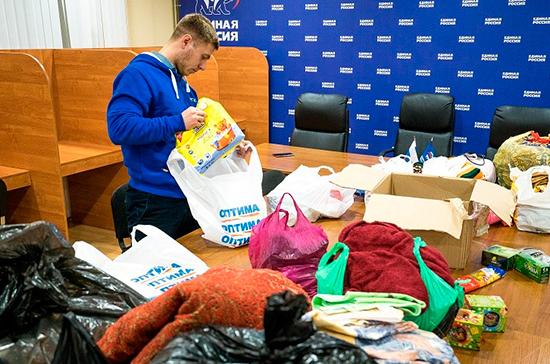 «Молодая гвардия» передала тёплые вещи и продукты пострадавшим при пожаре в ХМАО