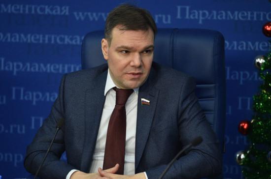 Левин назвал закон о защите журналистов примером взаимодействия общественности и органов власти