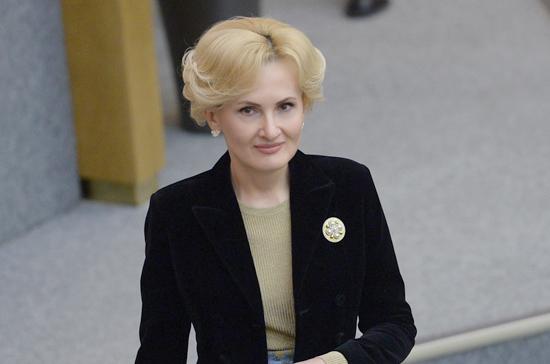 Совет по госполитике в сфере детства поддержал предложение Яровой о постоянных комиссиях