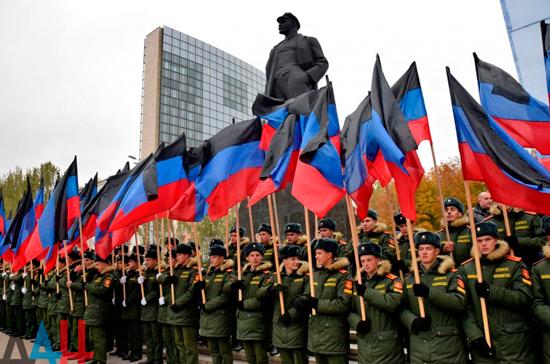 В ДНР решили объявить 2019 год Годом русского языка
