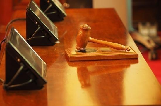 Уголовные дела о плагиате и растрате будут прекращать при возмещении ущерба