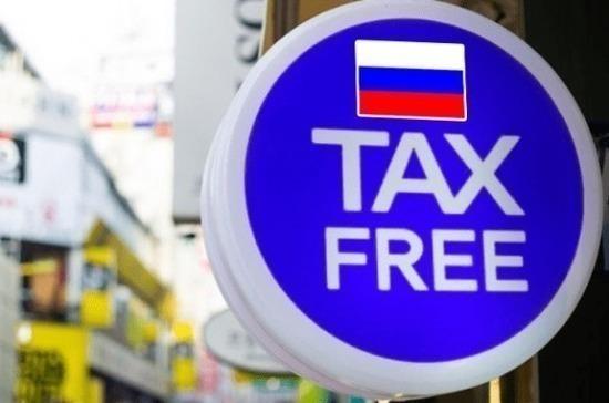 Правительство продлило пилотный проект по tax free до конца 2019 года