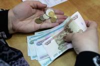 Россиян избавят от непосильных долгов
