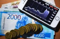 Каким будет курс рубля в 2019 году