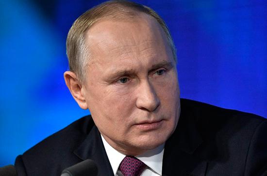 Путин выразил соболезнования в связи с трагедией в Магнитогорске