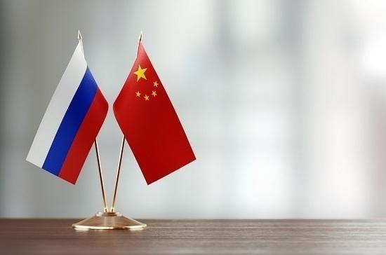 Россия и Китай в 2019 году проведут несколько совместных деловых мероприятий