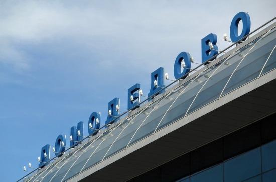 Десятки рейсов отменены и задержаны в аэропортах Москвы