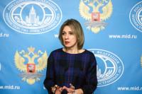 МИД: Россия предоставила консульский доступ к задержанному американцу