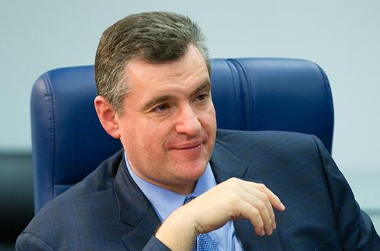 Слуцкий выступил за возобновление межпарламентского взаимодействия между Россией и США