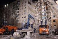 На месте взрыва газа в Магнитогорске установят мемориал