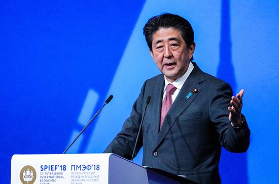 Абэ: вопрос Курил должен решаться с учетом мнения россиян
