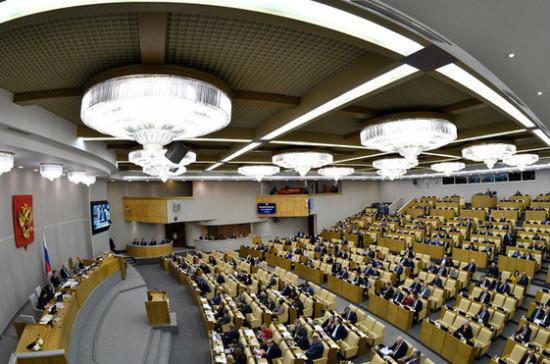 Парламентарии могут лишиться должностей за непредотвращение конфликтов интересов