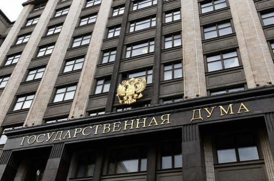 Депутаты должны завершить работу над законодательным обеспечением реализации Послания Президента, заявил Володин