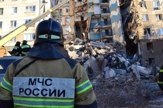 МЧС детально изучит трагедию в Магнитогорске и ликвидацию её последствий