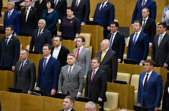 В Госдуме почтили минутой молчания память погибших в Магнитогорске