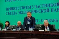 В Узбекистане создана Экологическая партия