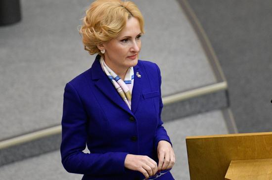 Яровая отметила престиж службы в российской армии