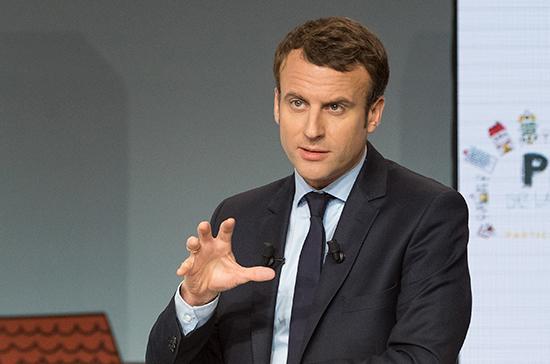 Эмманюэль Макрон не поедет на Всемирный экономический форум в Давосе