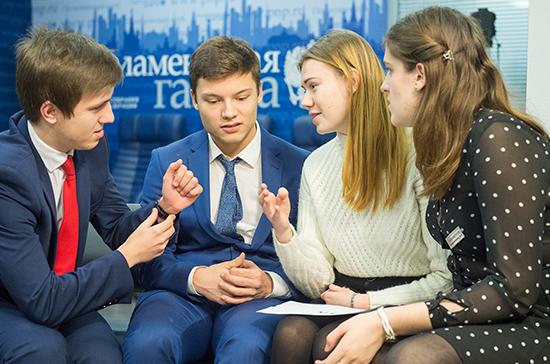В Молодёжном парламенте появится законотворческий экспертный совет