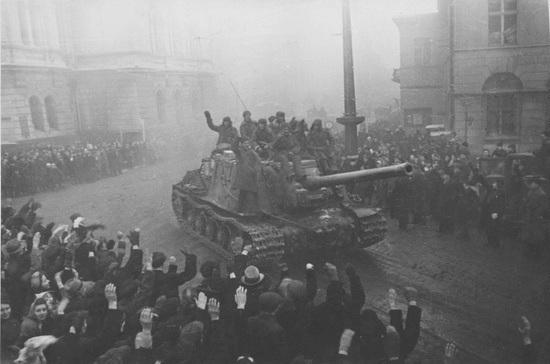 Висло-Одерская операция началась и закончилась 74 года назад
