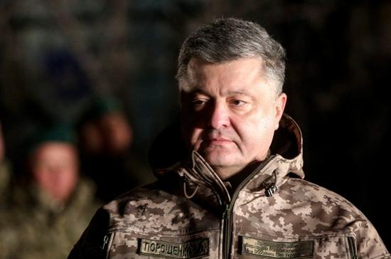 Украина купит у Турции ударные беспилотники, сообщил Порошенко