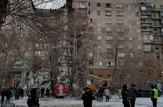 Потерявшим жилье при ЧП в Магнитогорске предложили квартиры в любом регионе