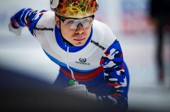 Россияне выиграли 10 медалей на чемпионате Европы по шорт-треку