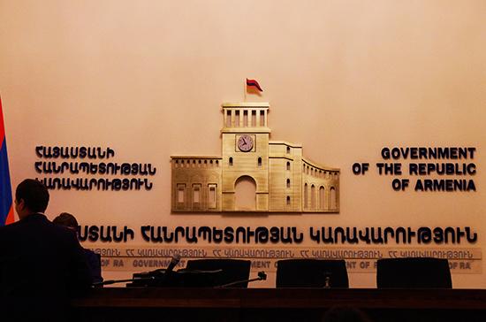 В Ереване открылось первое заседание парламента Армении