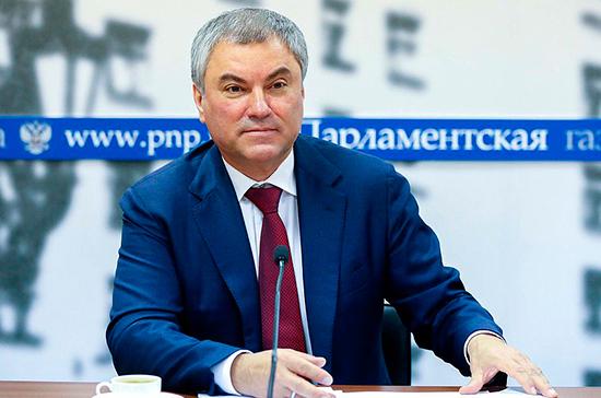 Володин поздравил коллектив «Парламентской газеты» с Днём печати