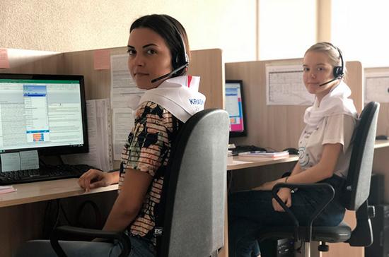 В Красноярске начал работу контакт-центр Универсиады