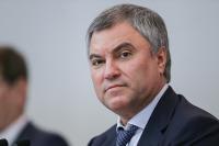 Володин: Совет Госдумы отложил рассмотрение законопроекта о рекламе алкогольной продукции