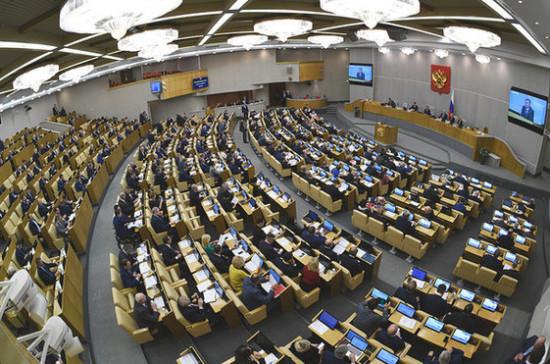 Результаты голосований депутатов Госдумы хотят публиковать в СМИ