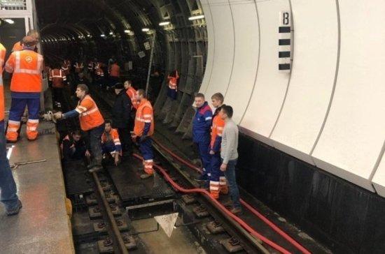 В московском метро назвали возможную причину подтопления станций