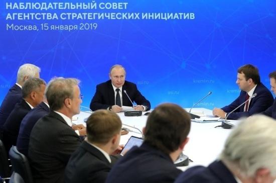 Путин потребовал сформировать механизм улучшения инвестклимата в России