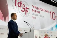 Медведев призвал ввести регуляторную гильотину