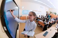 Национальные проекты: на что потратят 28 триллионов рублей