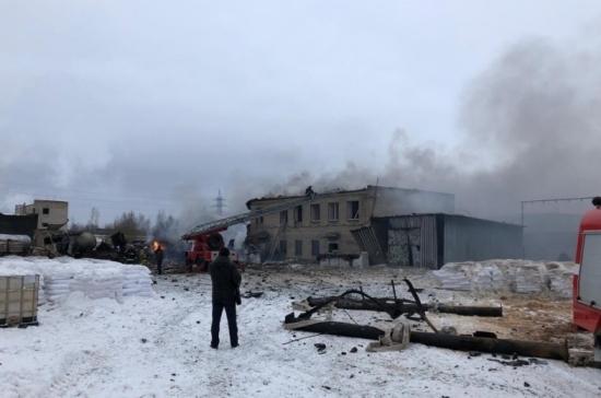 В Ленобласти выясняют причины взрыва на территории химзавода