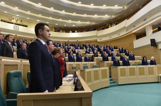 Сенаторы почтили минутой молчания память жертв ЧП в Магнитогорске и Шахтах