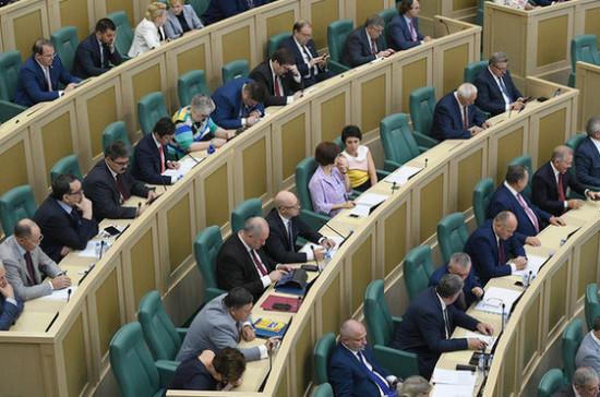 Совет Федерации отклонил закон о расширении перечня сведений о банкротах