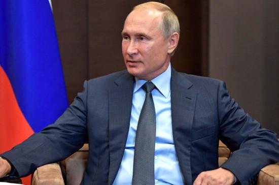 Владимир Путин едет в Сербию с официальным визитом