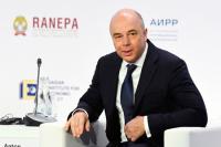 Антон Силуанов: российской экономике необходима система гибкого планирования
