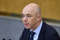 Силуанов: доля малого и среднего бизнеса в экономике России в этом году составит 23%