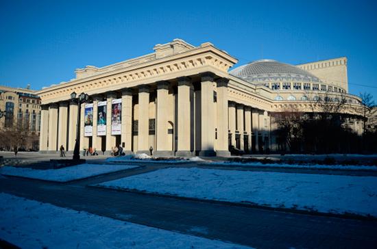 Региональным театрам добавят 5 миллиардов рублей