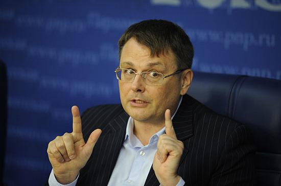 В Госдуме предложили снижать энергопотребление за счёт новых технологий