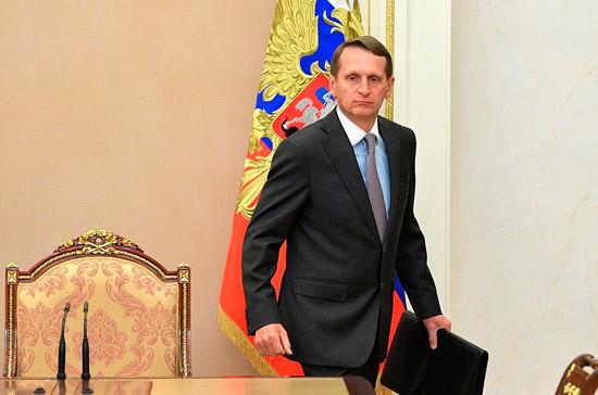 Нарышкин назвал отравление Скрипалей «грязной провокацией» Британии