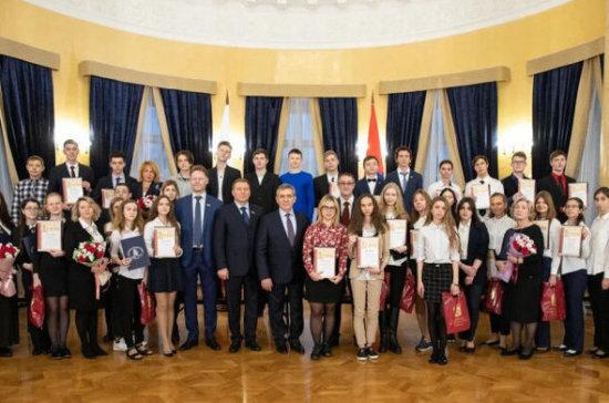 Награждены победители конкурса сочинений о роли Мосгордумы в жизни столицы