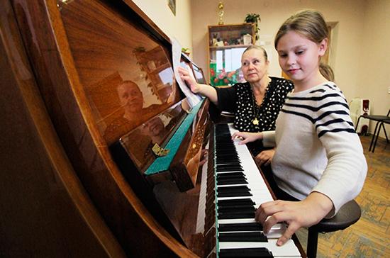 У библиотек и музыкальных школ могут появиться президенты