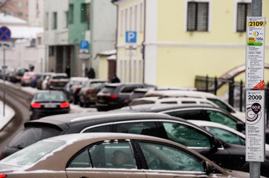 Станет ли бесплатной парковка возле работы для москвичей
