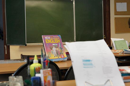Благодаря спикеру Госдумы в селе Кабардино-Балкарии появилась новая школа